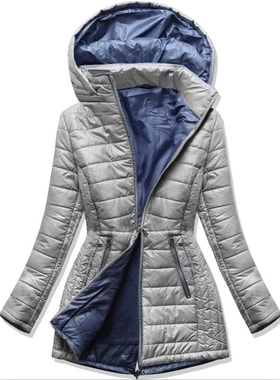 Kabát 1088 szürke Kabát 1088 szürke Női steppelt kabát 1088 szürke Női  steppelt kabát 1088 szürke Női steppelt kabát 1088 szürke 96bb49879c